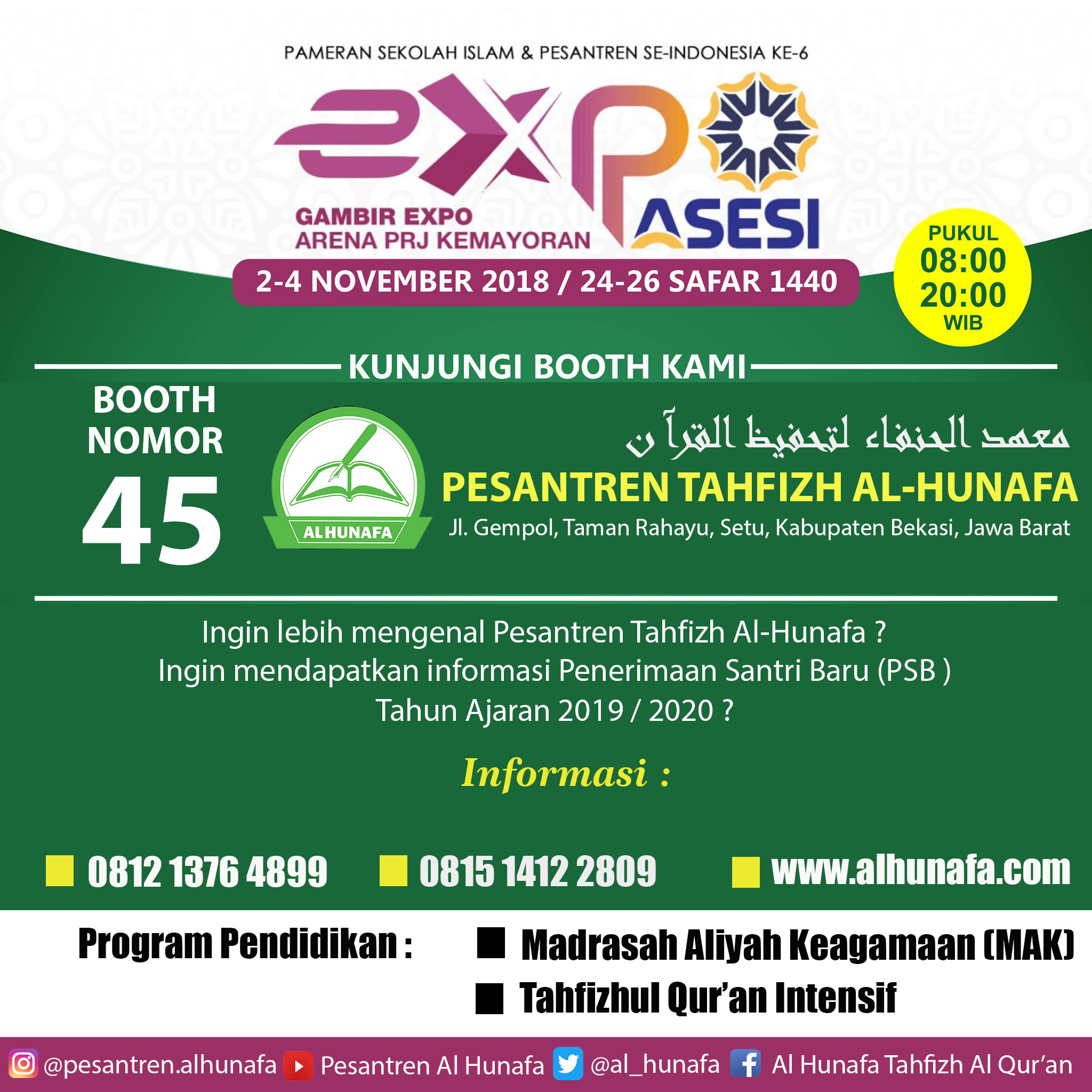 flyer-booth-expo